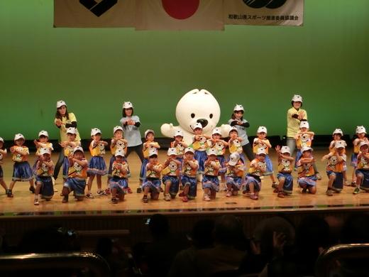 和歌山県スポーツ推進委員研究協議会_a0015353_2055539.jpg