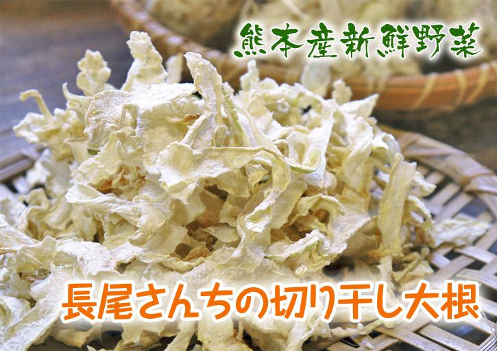長尾ブランドの新鮮野菜!朝採りダイコン販売再スタート!!_a0254656_18192310.jpg