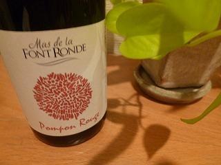 organic wine   ポンポンのラベルデザインに一目惚れ♪_a0165160_19465701.jpg