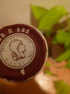 organic wine   ポンポンのラベルデザインに一目惚れ♪_a0165160_19510836.jpg