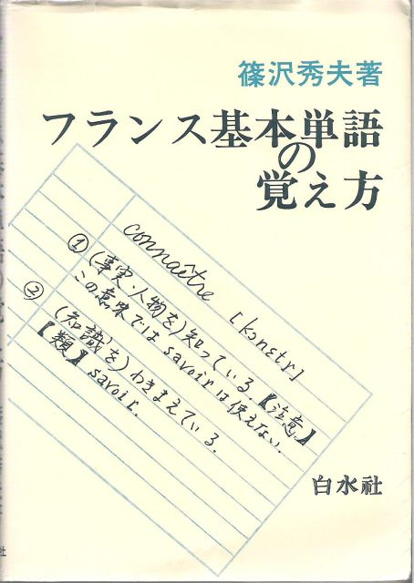 a0050462_2013441.jpg
