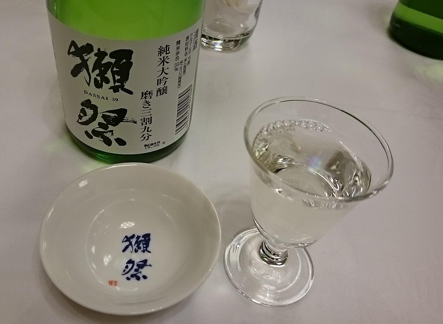 東京獺祭の会 2015_c0100865_23510362.jpg