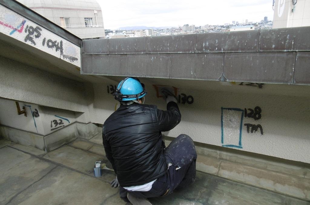大規模修繕工事_f0205367_23441063.jpg