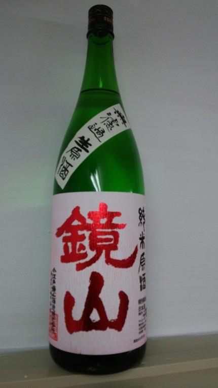 雄町_c0119478_1764026.jpg