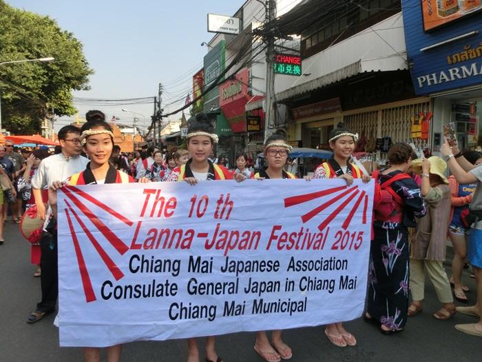 お誕生日&ランナー日本祭り_a0199979_14174823.jpg