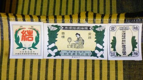 結城紬名古屋帯  半側縞   <廣田紬謹製>      _d0159384_0541928.jpg