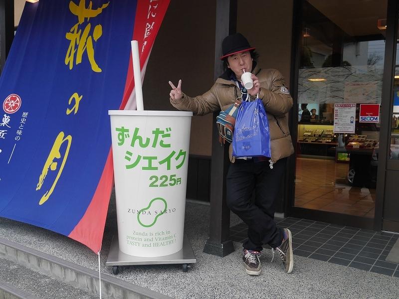 「視察」研修旅行 in 仙台_f0329091_08285184.jpg