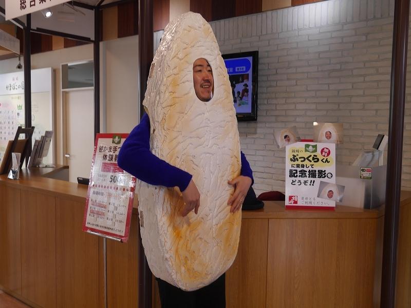 「視察」研修旅行 in 仙台_f0329091_08290412.jpg