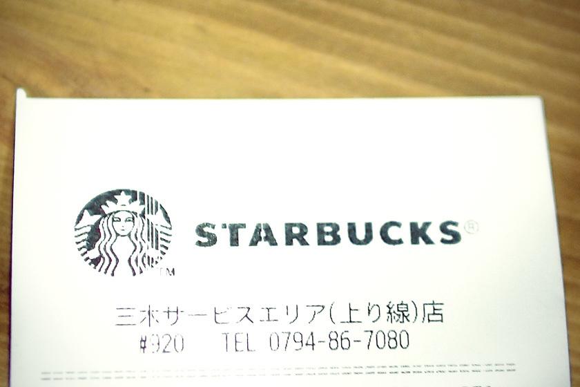 b0086098_22140173.jpg