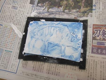 長尾教室 ~石こう版画~_f0215199_19591093.jpg