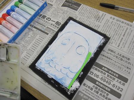 長尾教室 ~石こう版画~_f0215199_20016.jpg