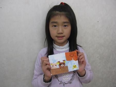長尾教室 ~石こう版画~_f0215199_2012964.jpg
