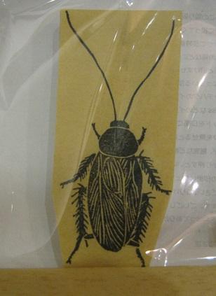 第5回 - mozo mozo - 虫・蟲 展 たまごの工房企画展 その5 _e0134502_119390.jpg