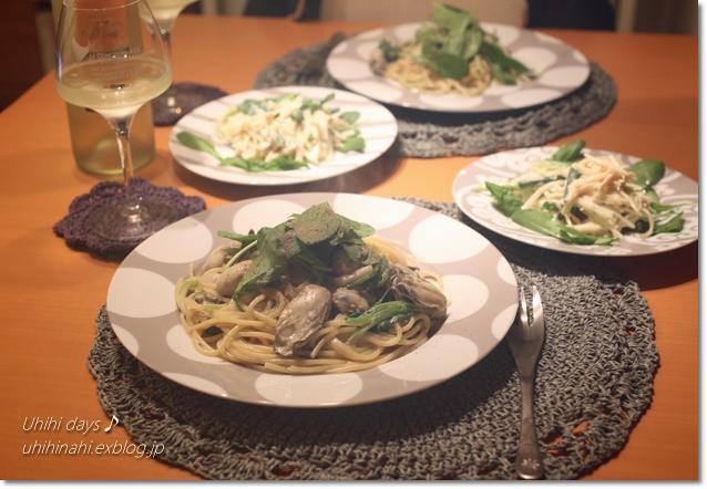 牡蠣とほうれん草のクリームパスタ_f0179404_651582.jpg