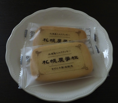北海道ミルククッキー!_a0161408_13541620.jpg