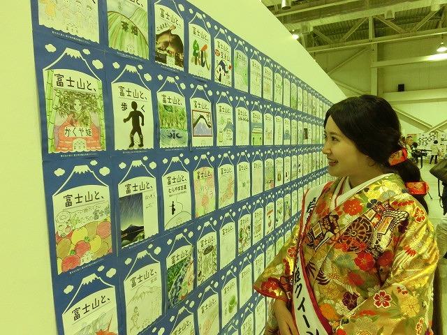 「ひらら」、「スイーツ」、「富士山百景」 富士市を満喫 「なんでも富士山2015」_f0141310_731830.jpg