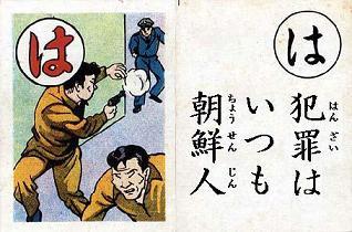 こっち来るな、こっち見るな、韓国人キム・ミンヒョクの世界最悪のラフプレー勃発!_e0171614_7345156.jpg