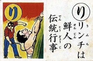 こっち来るな、こっち見るな、韓国人キム・ミンヒョクの世界最悪のラフプレー勃発!_e0171614_7345479.jpg