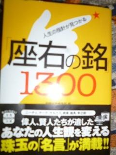 f0357714_14380298.jpg