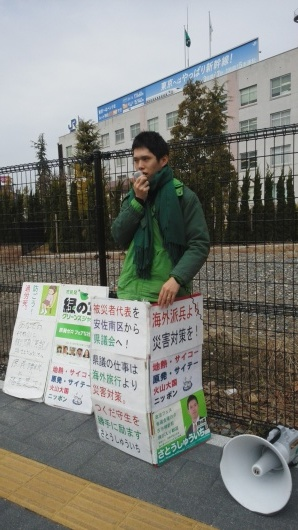 河辺たかふみ市長・つくだ守生県議で誰もが置きざりされない広島。庶民増税より格差是正。_e0094315_13070262.jpg