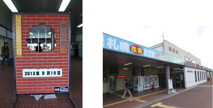 北海道編(14):網走監獄へ(13.9)_c0051620_621377.jpg