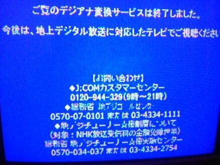 c0296630_226454.jpg
