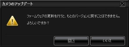 a0195032_20235755.jpg