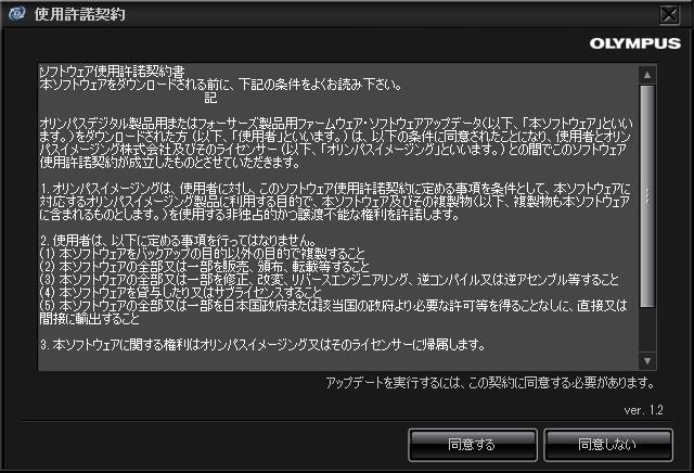 a0195032_20250112.jpg