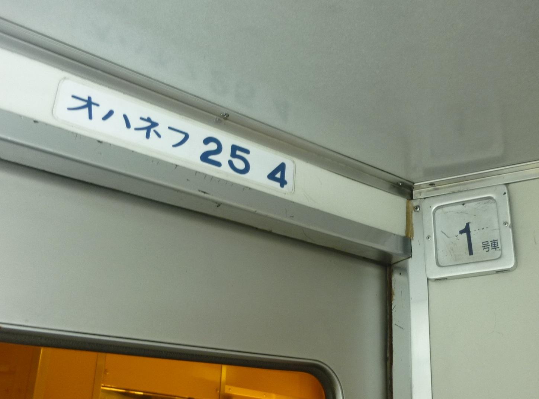 b0298935_152946.jpg