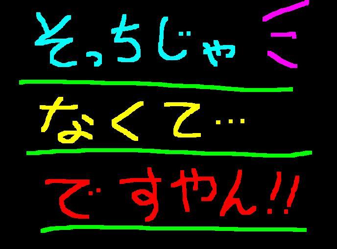 f0056935_11572144.jpg