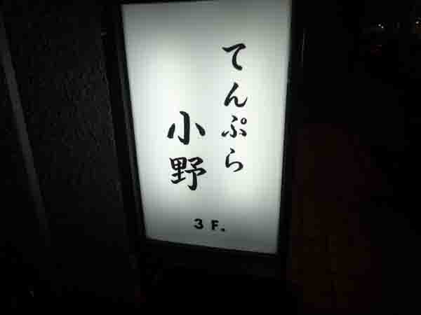 b0019140_16284112.jpg