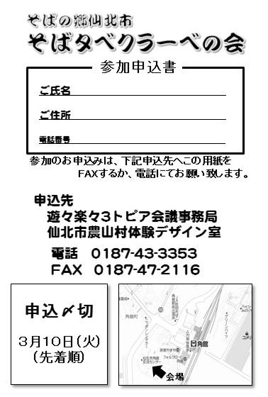 b0219741_9535890.jpg