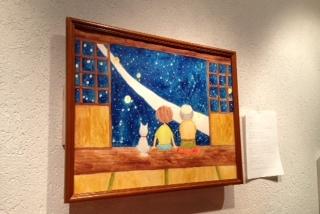 よこたひさこ個展「星になれたら」開催_c0328441_17083987.jpg