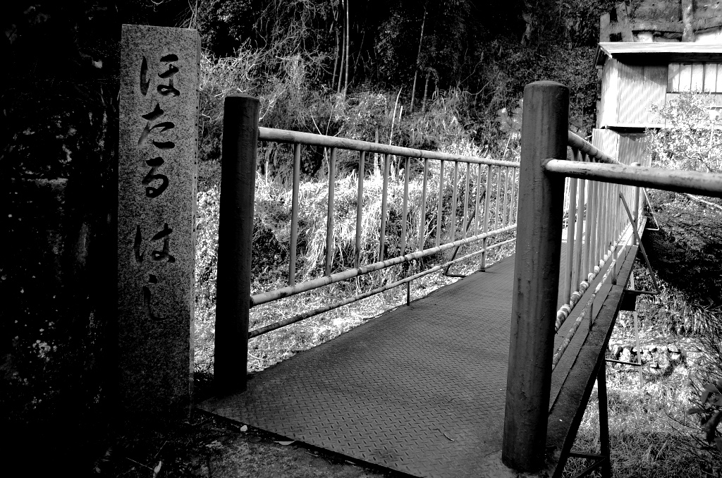 """""""レトロな湯治場=俵山温泉~ふたたび""""_d0153941_19205671.jpg"""