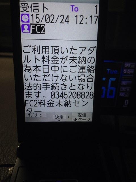 b0017844_23281142.jpg