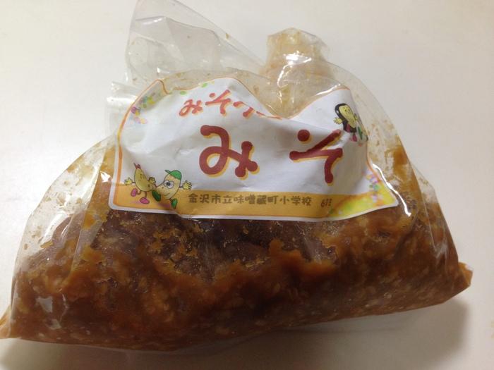 味噌蔵小学校の!!もの凄く美味しい「みそっこみそ」_c0110051_2324968.jpg