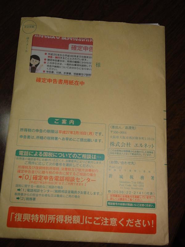 f0161158_2049787.jpg