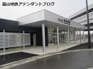 新黒部駅は、宇奈月温泉ではありません?_a0243562_09210493.jpg
