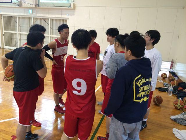 Do Nuts Basketball_a0239065_16505137.jpg