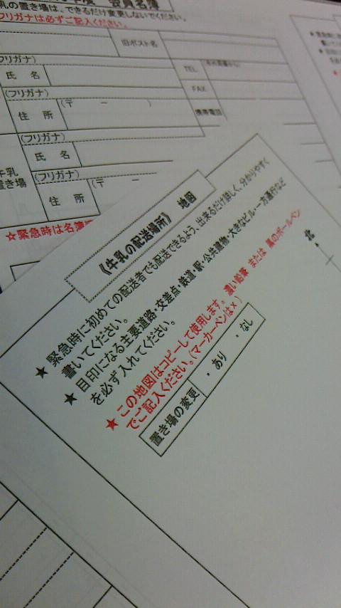 f0238070_723128.jpg