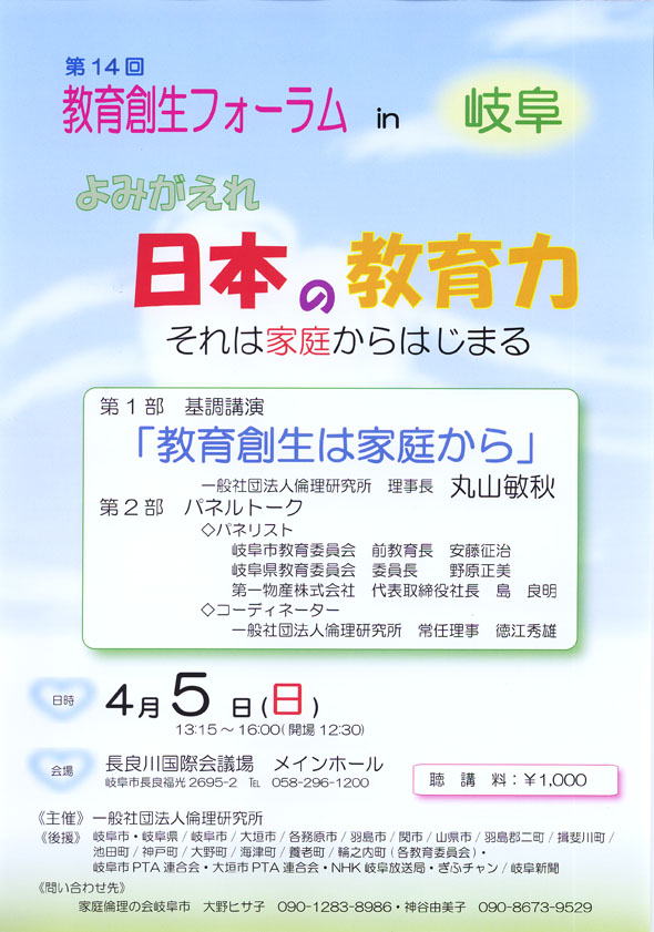 f0032780_16373610.jpg