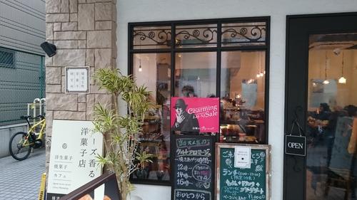 「横濱にて」_a0075684_17553219.jpg
