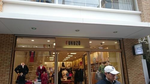 「横濱にて」_a0075684_17553337.jpg
