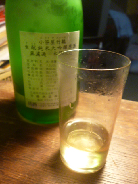 マッサン実家の「超マニアック」清酒」_c0061686_6232086.jpg
