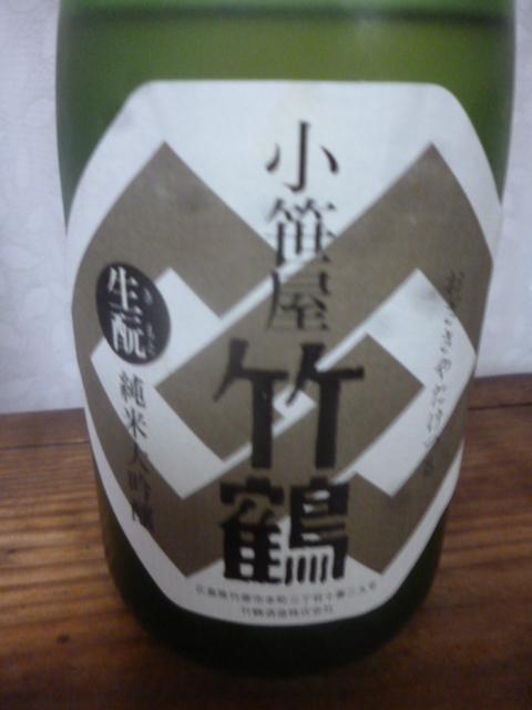 マッサン実家の「超マニアック」清酒」_c0061686_627518.jpg