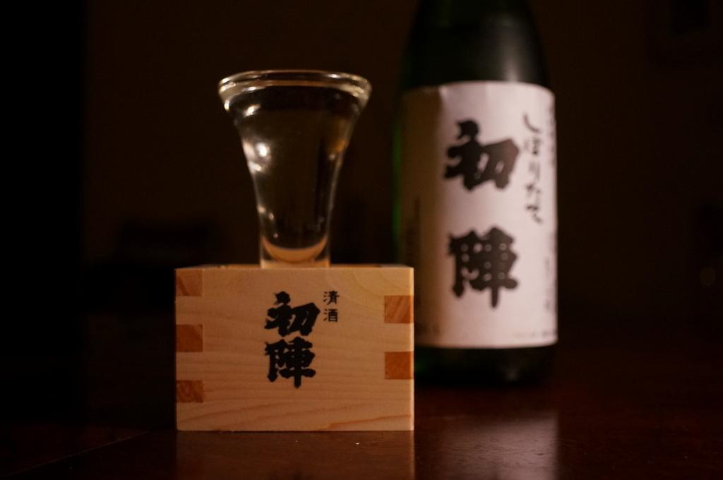 今年の新酒、津和野古橋酒造「初陣」_c0180686_18061411.jpg