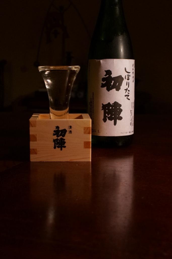 今年の新酒、津和野古橋酒造「初陣」_c0180686_18072324.jpg