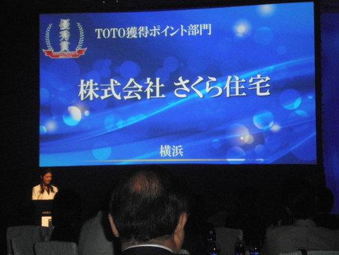 TDY グリーンリモデルセール表彰式 in シンガポール_e0190287_023793.jpg