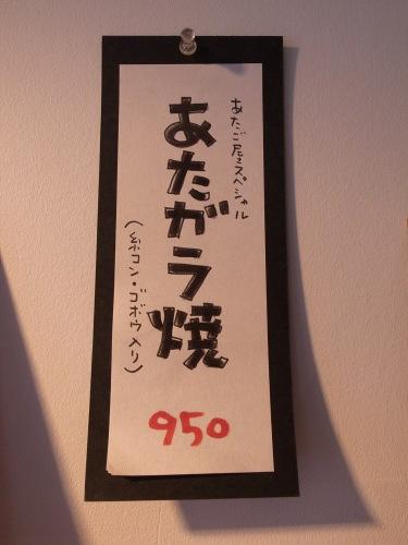 (火)ヘルシーウレシーお好み焼★_c0353492_14235124.jpg