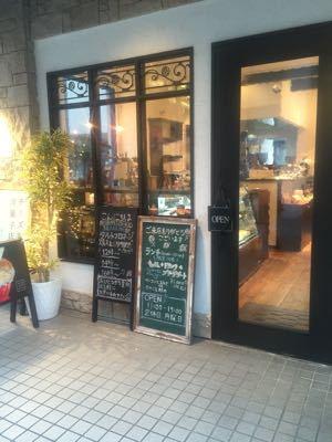 チーズ香る洋菓子店@横濱元町_c0267598_11351861.jpg